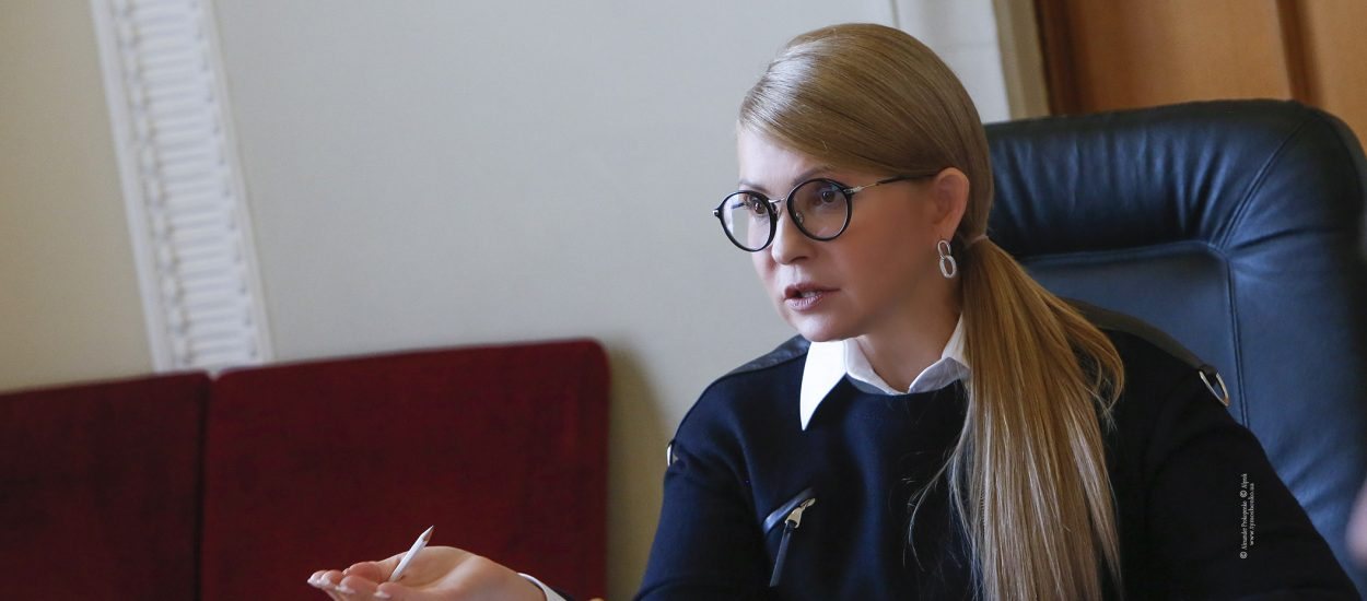 Юлія Тимошенко: Час знижувати тарифи