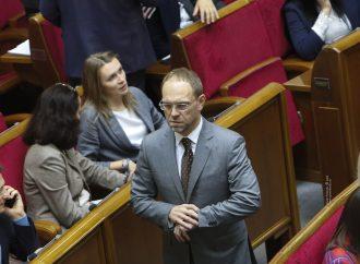 Сергій Власенко про закон щодо викривачів корупції: Це повний абсурд