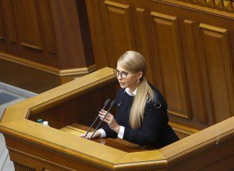 Юлія Тимошенко: Люди протестують, коли не можуть вплинути на рішення влади