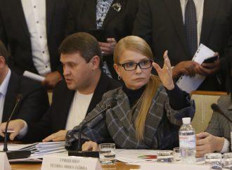 Юлія Тимошенко взяла участь в засіданні аграрного комітету, 16.10.2019