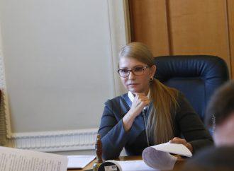 Юлія Тимошенко: «Батьківщина» боротиметься за інтереси українців усіма законними способами