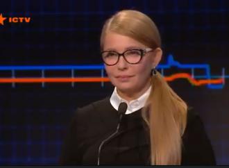 Юлія Тимошенко: Зупинятимемо розпродаж стратегічної власності через Конституційний суд