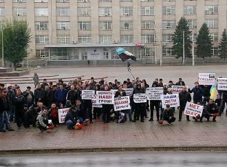 «Батьківщина» Луганщини наполягає на негайній виплаті зарплат гірникам