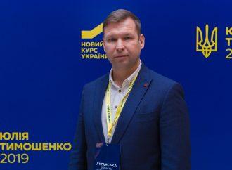 «Батьківщина» Луганщини закликає владу виплатити зарплату шахтарям і не знищувати вугільну галузь