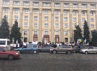 Мітингувальники Харківщини: Землю людям, а не олігархам!
