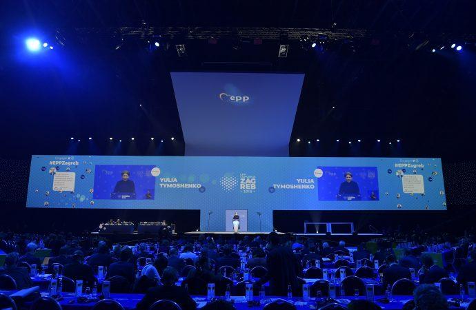 Виступ Юлії Тимошенко на Конгресі Європейської народної партії у Загребі, 20.11.2019