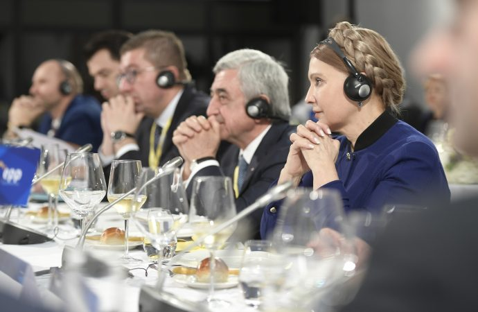 Конгрес та Саміт ЄНП, 20.11.2019