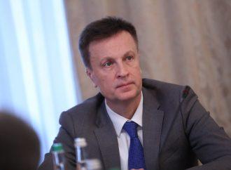 Валентин Наливайченко: Необхідно жорстко відстоювати інтереси України в обговоренні газових питань з РФ