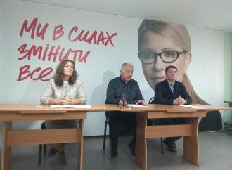 Рівненські «батьківщинівці» називають катастрофою наміри влади продати українські землі