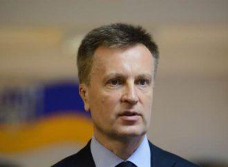 Валентин Наливайченко: Українська земля має належати українцям