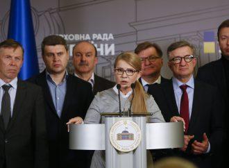 «Батьківщина» переходить в опозицію: заява фракції, 13.11.2019
