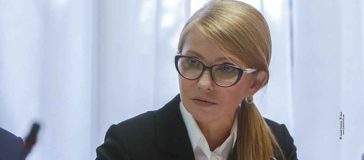 Верховна Рада розгляне законопроєкт Юлії Тимошенко про зменшення тарифів на газ удвічі