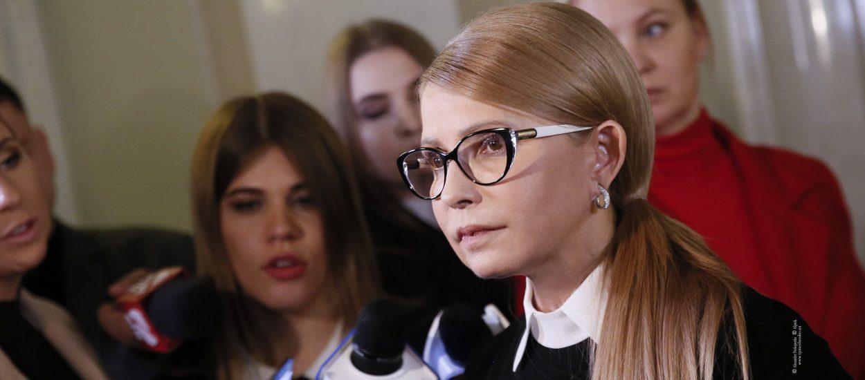 Юлія Тимошенко: Стратегія чинної влади є зрадою надій людей