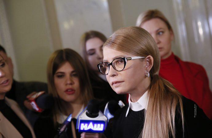 Брифінг Юлії Тимошенко щодо фальсифікації Закону про анбандлінг «Нафтогазу», 15.11.2019