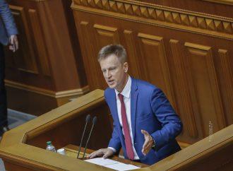 Валентин Наливайченко: Ухвалений бюджет – це конспект Гройсмана
