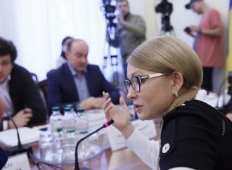 Юлія Тимошенко: Люди з особливими потребами чекають на системний державний захист