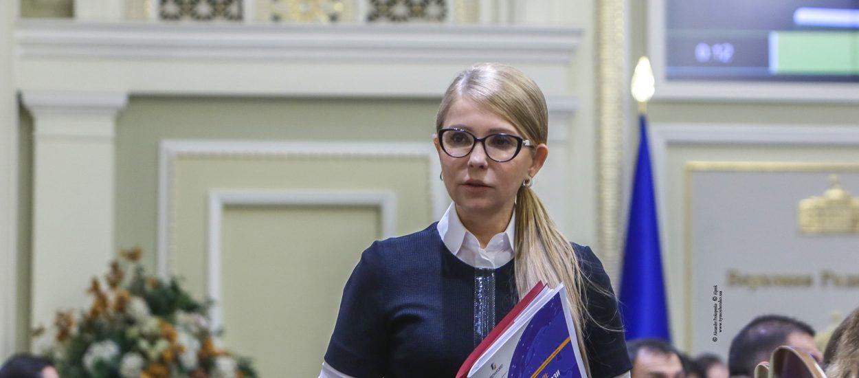 Юлія Тимошенко вимагає зняти з розглядузаконопроєктпро розпродаж землі, продовжити мораторій та провести референдум