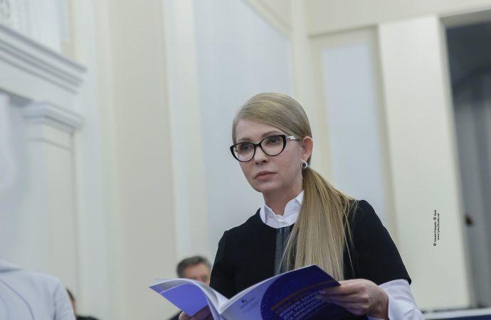 Брифінг Юлії Тимошенко у парламенті 11.11.2019