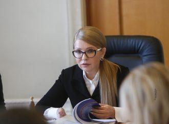 Юлія Тимошенко стала на захист «спрощенців»