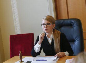 Юлія Тимошенко: У боротьбі за національні інтереси у нас є лише один союзник – звичайні українці