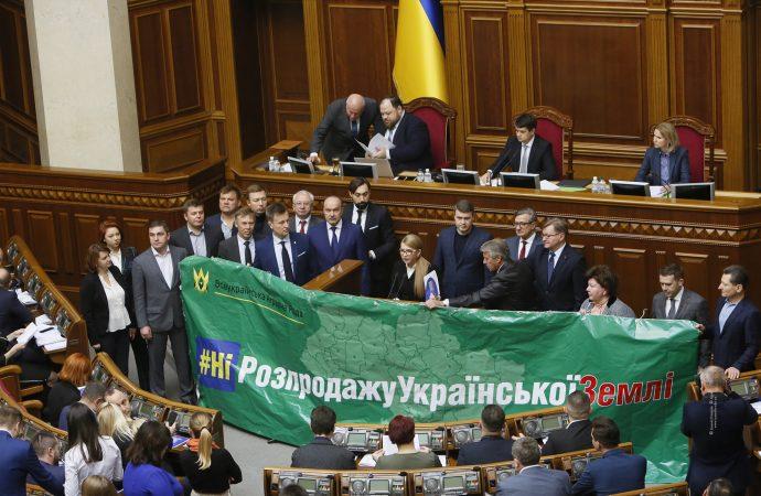 Виступ Юлії Тимошенко у Верховній Раді, 12 листопада 2019 року