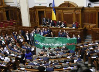 Юлія Тимошенко: Відкриття ринку землі позбавить майбутнього всі наступні покоління