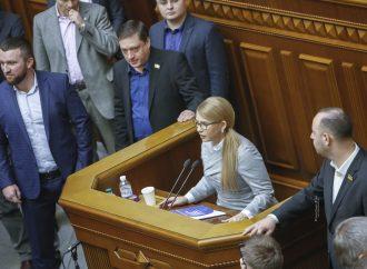 Юлія Тимошенко: Влада відкриває шлях до колонізації України