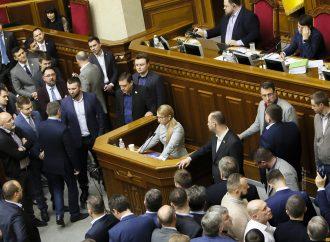Виступ Юлії Тимошенко у Верховній Раді, 13 листопада 2019 року