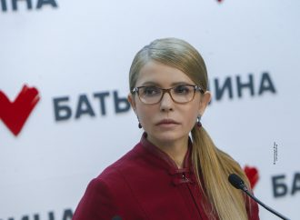 Пресконференція Юлії Тимошенко, 18.11.2019
