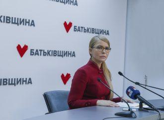 Юлія Тимошенко звернулася до Конституційного суду з проханням невідкладно розглянути подання «Батьківщини» щодо розпродажу землі