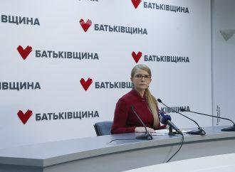 Приберіть руки від журналістів, – Юлія Тимошенко стала на захист свободи слова