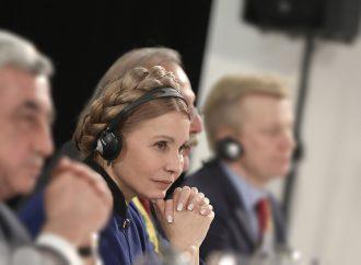 Юлія Тимошенко представила Україну на Саміті ЄНП