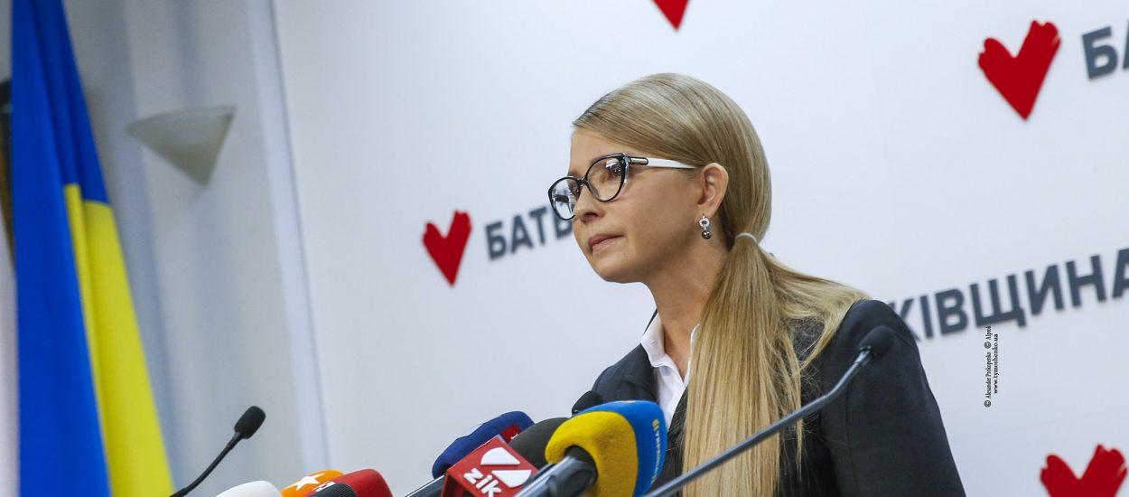 Немає нації без мовитакультури–Юлія Тимошенко привітала з Днем української мови й писемності