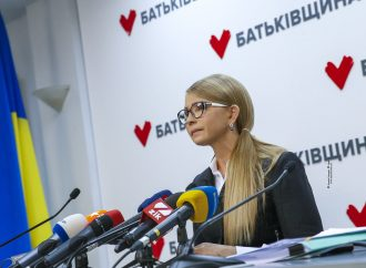 Пресконференція Юлії Тимошенко