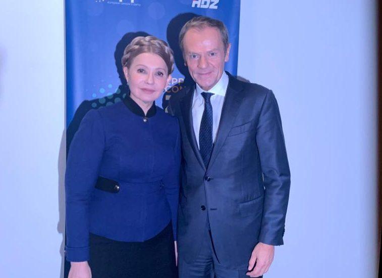 Юлія Тимошенко зустрілася з Президентом Європейської Ради