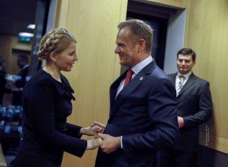 Юлія Тимошенко привітала Дональда Туска з обранням на посаду Президента ЄНП