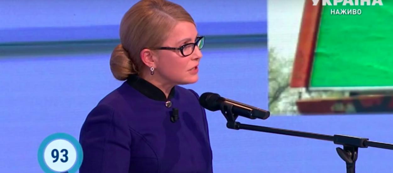 У проєкті бюджету-2020 немає змін, за які голосували люди – Юлія Тимошенко розповіла урядовцям, як треба переписати державний кошторис