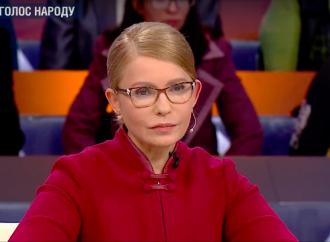 Люди мають право захистити своє життя, – Юлія Тимошенко про дії опозиції