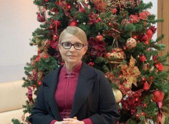 Юлія Тимошенко привітала українців з Новим роком