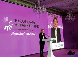 Ми боремося не проти когось, а за нові можливості для всіх, – Олена Кондратюк на Третьому Українському Жіночому Конгресі