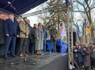 Виступ Юлії Тимошенко на мітингу під стінами парламенту, 18.12.2019