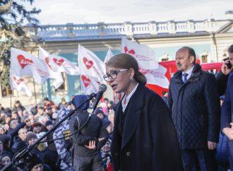Виступ Юлії Тимошенко на акції захисту землі перед Верховною Радою, 17.12.2019