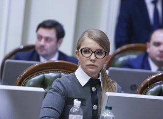 Юлія Тимошенко: Долю землі мають вирішувати люди на всеукраїнському референдумі