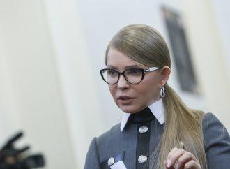 Юлія Тимошенко закликала українців об'єднатися задля захисту землі
