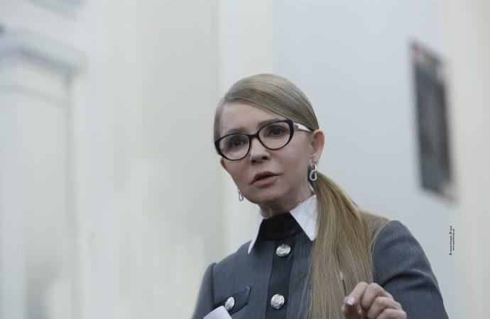 Брифінг Юлії Тимошенко, 02.12.2019