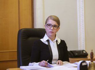 Потрібна відверта розмова з суспільством, – Юлія Тимошенко оцінила Нормандські переговори