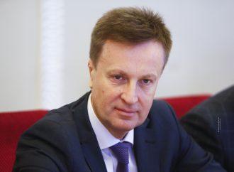 Валентин Наливайченко: Чинити добро –це духсправжньоїлюдини