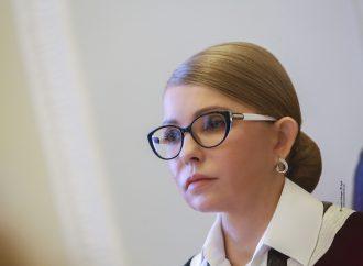 Юлія Тимошенко візьме участь у засіданні аграрного комітету
