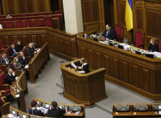 Юлія Тимошенко озвучила Маніфест Штабу захисту землі – «Батьківщина» вимагає проведення референдуму