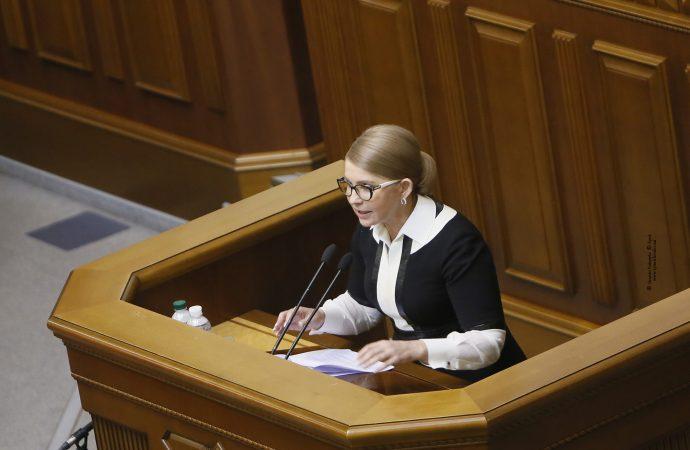 Юлія Тимошенко: Створено Об'єднаний штаб захисту української землі